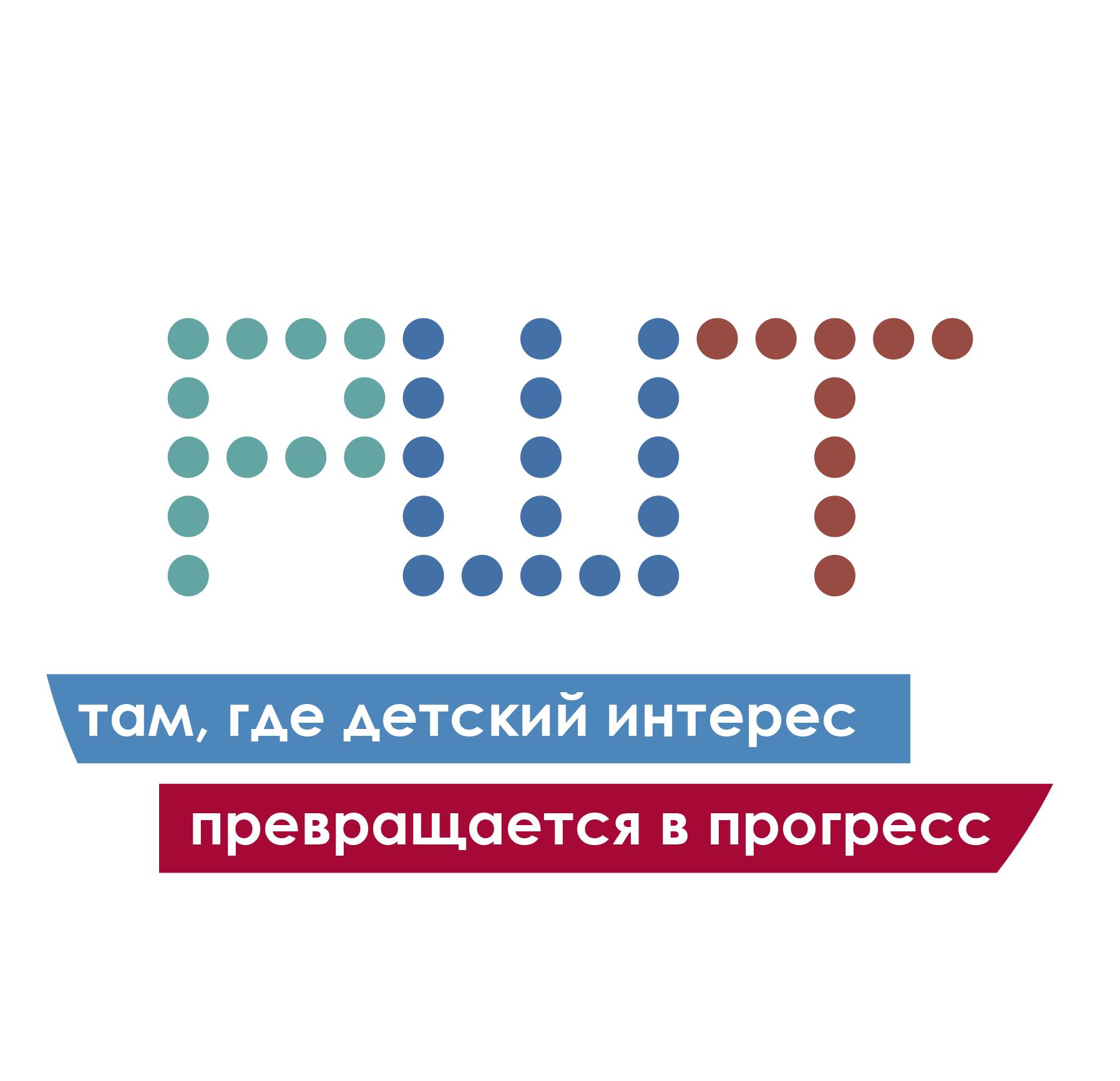 о ршт лого